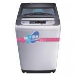 好禮送【TECO東元】10KG定頻洗衣機W1038FW