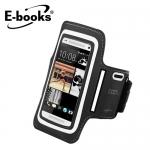 E-BOOKS N10 運動臂套(5.7吋內) 黑