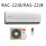 好禮六選一【HITACHI日立】3-5坪變頻分離式冷氣RAC-22JK/RAS-22JK