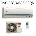 好禮六選一【HITACHI日立】3-5坪變頻分離式冷氣RAC-22QK/RAS-22QK-網