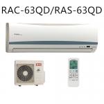 【HITACHI日立】9-11坪變頻分離式冷氣RAC-63QD/RAS-63QD-