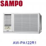 買就送【SAMPO聲寶】3-5坪定頻左吹窗型冷氣AW-PA122R1-