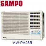 買就送【SAMPO聲寶】4-6坪定頻右吹窗型冷氣AW-PA28R-