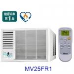 【TECO東元】4-6坪定頻右吹窗型冷氣MW25FR1