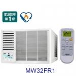 買就送【TECO東元】5-6坪定頻右吹窗型冷氣MW32FR1