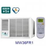 買就送【TECO東元】6-8坪定頻右吹窗型冷氣MW36FR1