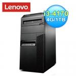 Lenovo 聯想 M73TW I3 商用電腦 Win7