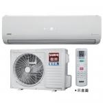 雙重送【SAMPO聲寶】3-5坪變頻分離式冷氣AU-QB22D/AM-QB22D-