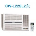 好禮五選一【Panasonic國際】2-4坪左吹定頻窗型冷氣CW-L22SL2-