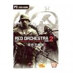 赤色交響樂2 PC英文版