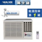 好禮送【MAXE萬士益】3-5坪定頻右吹窗型冷氣MH-2512F