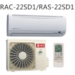 【HITACHI日立】3-5坪變頻分離式RAC-22SD1/RAS-22SD1
