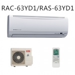 【HITACHI日立】9-11坪變頻冷暖RAC-63YD1/RAS-63YD1-網