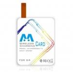 無線充電接收卡適用韓國Samsung S4三星智慧型手機(符合WPC-Qi標準)