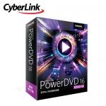 PowerDVD 16 極致藍光版