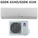 【GREE格力】8-10坪變頻冷暖分離GSDK-61HO/GSDK-61HI