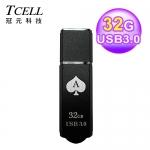 TCELL 冠元 TC040 USB3.0 撲克碟 32GB 黑桃A