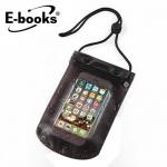 E-BOOKS N1手機防水保護袋-黑