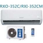 【良峰】5-7坪分離式冷氣RXO-352C/RXI-352CM