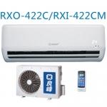 【良峰】6-8坪分離式冷氣RXO-422C/RXI-422CM