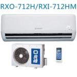好禮送~【良峰】11-13坪冷暖分離式RXO-712H/RXI-712HM