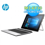 HP 惠普 Elite X2 1012/6Y30 平板筆電