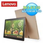 Lenovo 聯想 Ideapad MIIX700/80QL00G8TW