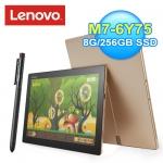 【組合】MIIX700/80QL00RXTW Lenovo 主動式觸控筆 (含電池)