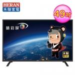 【HERAN禾聯】49型 IPS硬板FullHD HD-49DC7
