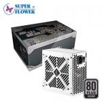 SUPER FLOWER 振華 銀牌 冰山銀蝶II 600W 電源供應器