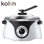 Kolin 歌林 3.6L不銹鋼料理鍋 KHL-MN3602