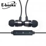 E-BOOKS S52 藍牙4.1頸掛磁吸耳機