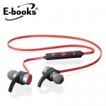 E-BOOKS S55 藍牙4.1耳溝式耳機