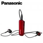 Panasonic 國際牌 BTE55LT 藍芽內耳式耳機 紅
