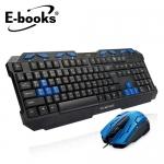E-BOOKS Z1 電競遊戲USB鍵鼠組