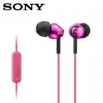 SONY EX110AP-PI 耳道式耳機耳麥 桃