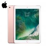 Apple iPad Pro 9.7吋 WiFi 128G 玫瑰金【加贈體感遊戲手環】