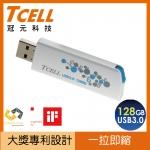TCELL 捉迷藏隨身碟 128GB USB3.0 (白)