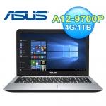 ASUS 華碩 X555QG-0021B 15.6吋 效能筆電