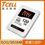 TCELL 冠元 SSD TT650 120GB 固態硬碟