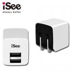 ISEE 雙口USB快充充電器5V/2.1A 白