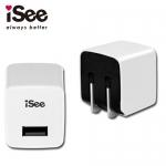 ISEE 單口USB快充充電器5V/1A 白