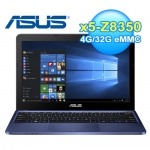 ASUS 華碩 E200HA-0091B 11.6吋 小筆電 紳士藍