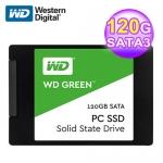 WD 威騰 WDS120G1G0A 120GB 2.5吋 固態硬碟(綠標)