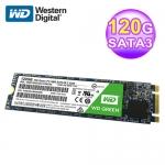 WD 威騰 S120G1G0B 120GB 固態硬碟M.2(綠標)