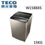 缺【TECO東元】15kg單槽變頻洗衣機W1588XS(晶鑽銀)
