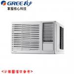 【GREE臺灣格力】 3-5坪定頻窗型冷氣GWF-23D