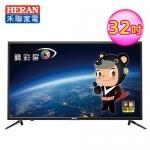 【HERAN禾聯】32型 HIHD LED液晶顯示器 視訊盒(HC-32DA1)