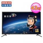 【HERAN禾聯】43型 低藍光LED液晶顯示器 視訊盒(HC-43DA1)