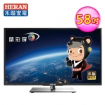 【HERAN禾聯】58型 FULLHD LED液晶顯示器 視訊盒(HD-58DF6)